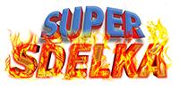 SuperSdelka