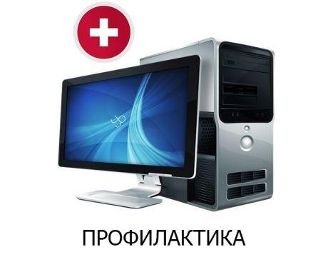 Профилактика на настолен компютър – profilaktika_na_PC