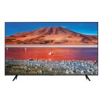 Телевизор Samsung UE50TU7072UXXH