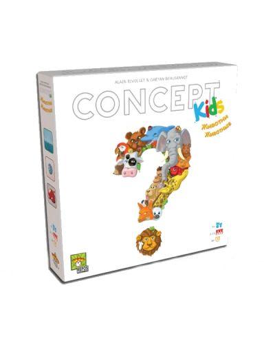Детска игра Concept Kids – Животни