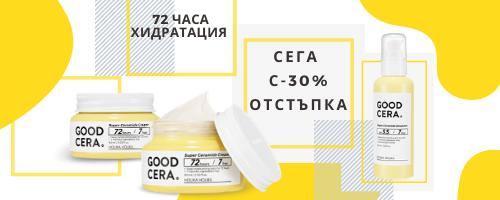 Продукти Holika Holika със 72 часа хидратация за кожата