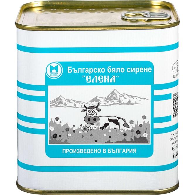 Сирене ЕЛЕНА Kaufland