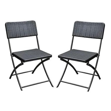 Комплект от 2 стола Kring Banquette за градина/тераса/двор, Сгъваеми, 57×44.5×80.5, Метал/Пластмаса