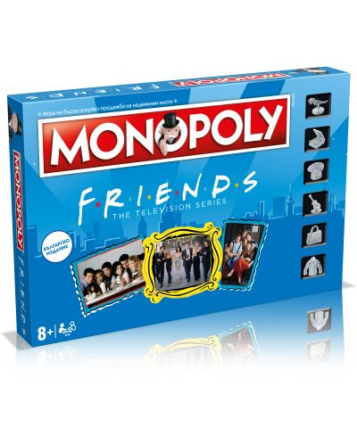 Настолна игра Hasbro Monopoly- Приятели, българско издание