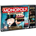 Монополи Електронно Банкиране
