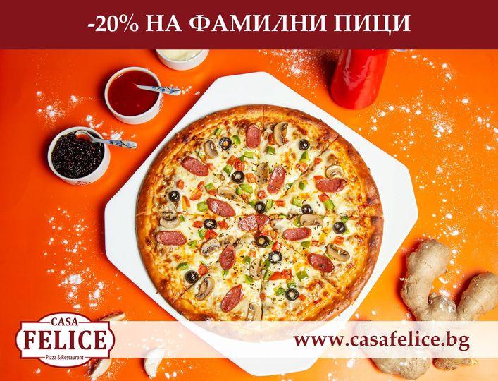За Варна: -20% на Фамилни Пици и Безплатна доставка