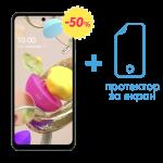 Смартфон LG K42 64GB Dual