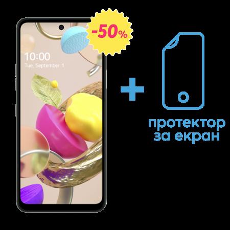 Смартфон LG K42 64GB Dual с абонаментен план Тотал+ 31.99 лв./месец