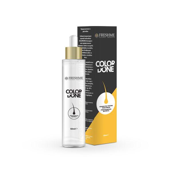 COLORDONE (Калърдон) мощен концентрат за възвръщане цвета на побелялата коса, 50 ml.