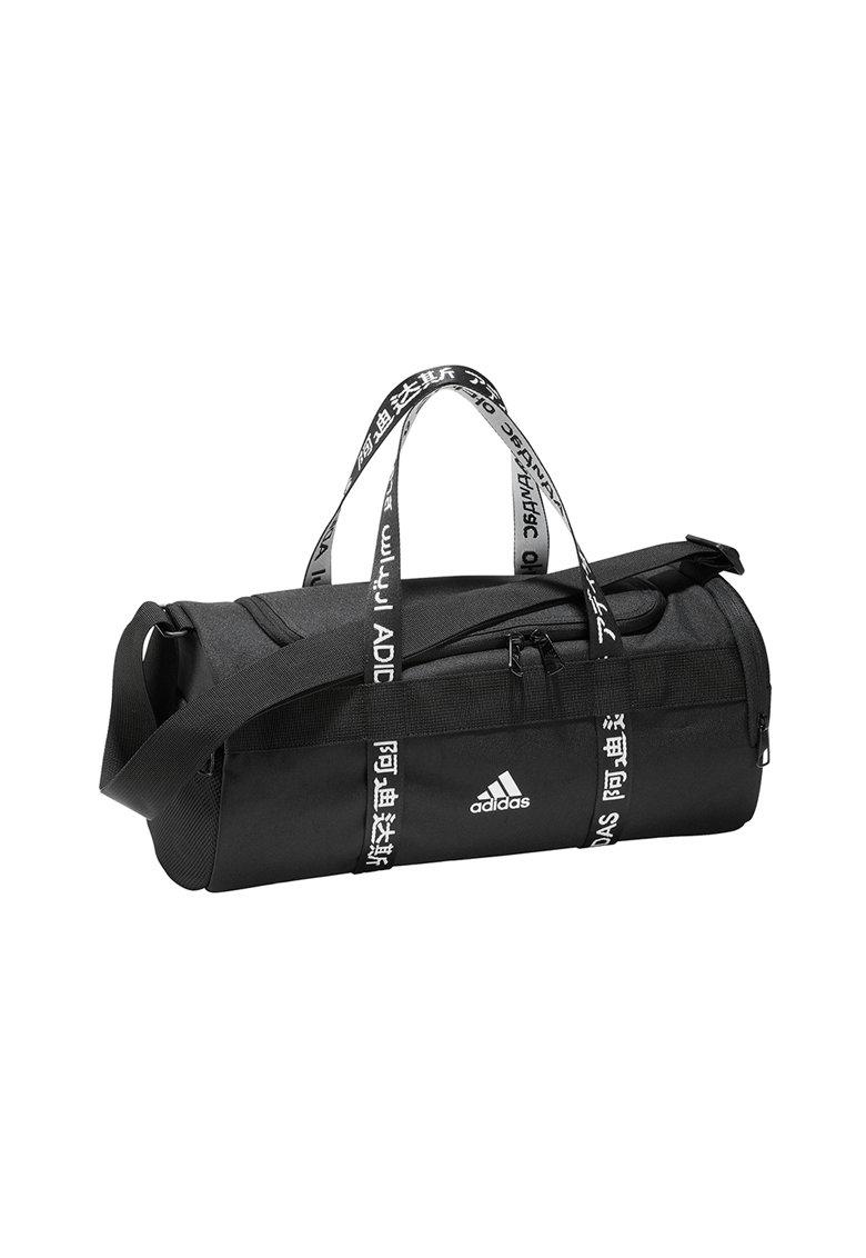 Унисекс сак Adidas 4ATHLTS с отделяща се презрамка, 14 л