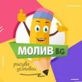 Moliv.bg